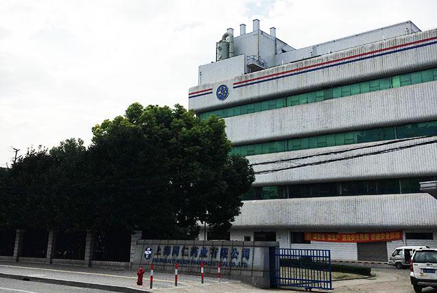 上海同仁药业废气治理工程案例