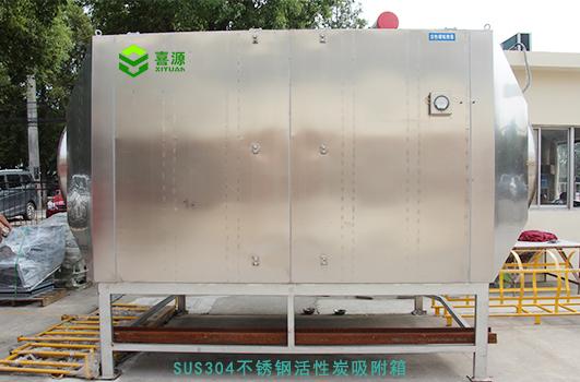 活性炭吸附环保箱解析